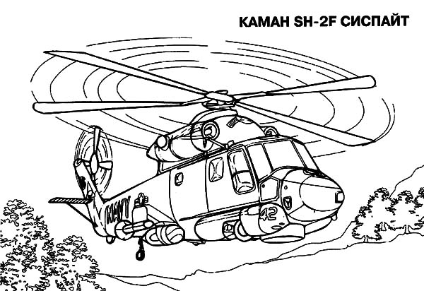 Helicopter, : Helicopter Kamah SH 2F Coloring Pages