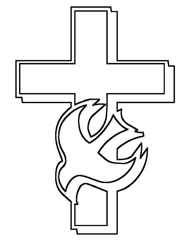 Cross, : Cross and Holy Spirit Coloring Page