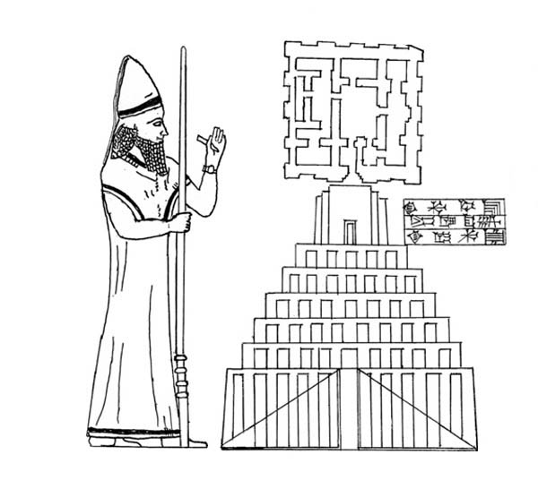King Nebuchadnezzar, : Drawing King Nebuchadnezzar Coloring Pages