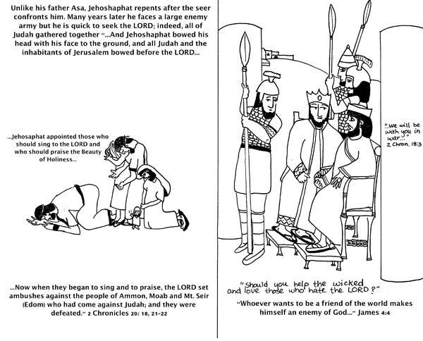 King Nebuchadnezzar, : king-jehoshaphat-wkst